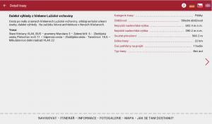 eMan-screenshot-Android-10